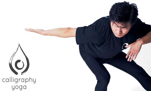 Callygraphy jóga -30 perces gyakorló videó