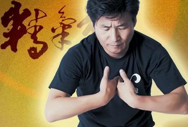 master_yang2-e1451919874616.jpg